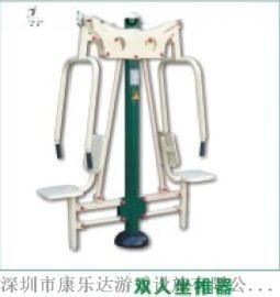 深圳广场健身器材,小区健身器材,户外健身器材