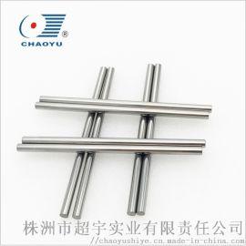 株洲硬质合金精磨YG8钨钢工具棒材