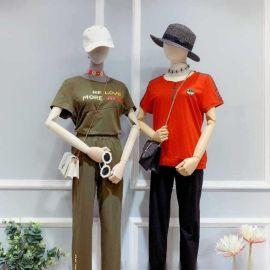 女装羽绒服品牌她衣柜总部招商电话女装尾货货源女式羽绒服女装新款外套