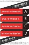 许昌禹州投标书制作公司哪里有