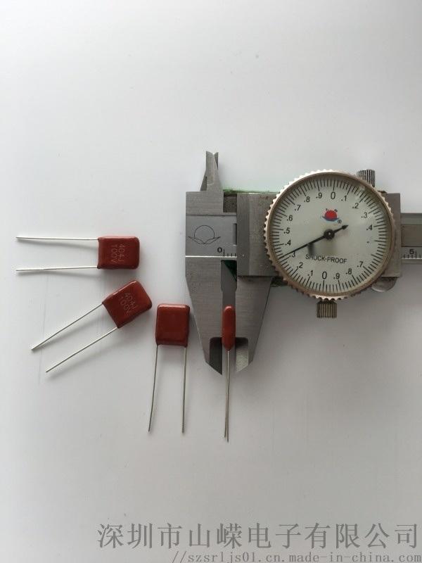 無線充電器專用電容(TDK高頻電容的替換)
