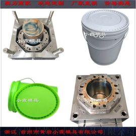 台州塑胶注塑模具厂家18升乳胶桶模具