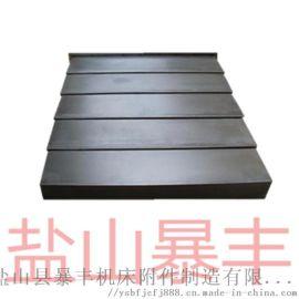 鼎泰850加工中心导轨钢板防护罩现货供应