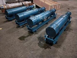 潜水多级卧式潜水泵-池用卧式潜水泵