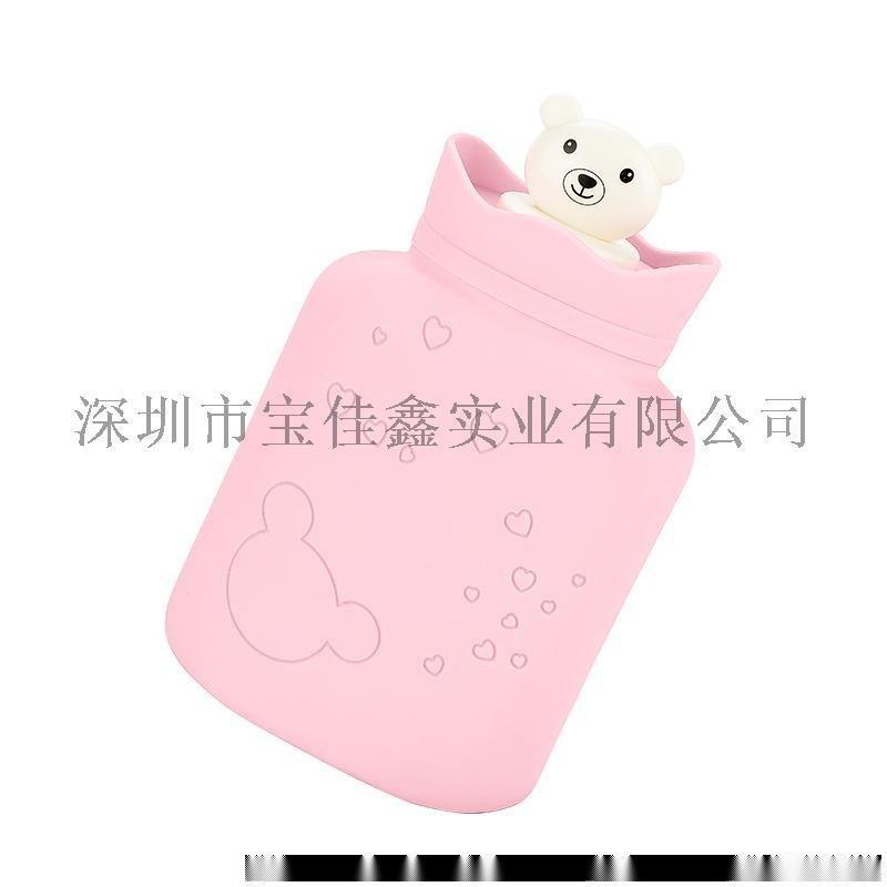 创意家居硅胶卡通热水袋注水迷你暖手宝水袋微波炉加热