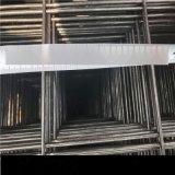 厂家专业生产建筑网片 钢筋网片 现货不锈钢网片