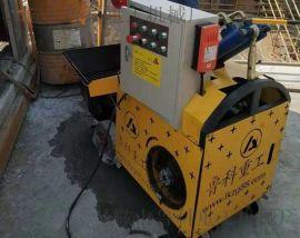 哪里可以加盟小型混凝土输送泵,厂家好不好