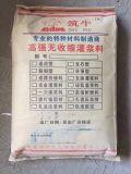 德陽灌漿料-築牛牌灌漿料廠家-高強無收縮灌漿料