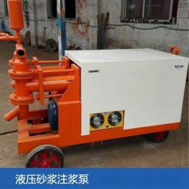 广东高压注浆泵双缸双液注浆泵多少钱