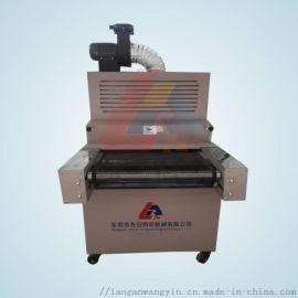 LA800 UV烘干线 带式UV固化炉 UV烘干炉