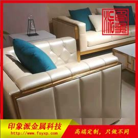 印象派高端定制鏡面鈦金不鏽鋼桌椅 高端上檔次定制