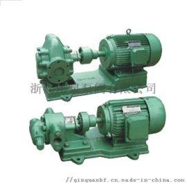 浙江沁泉 KCB、2CY型齿轮输油泵