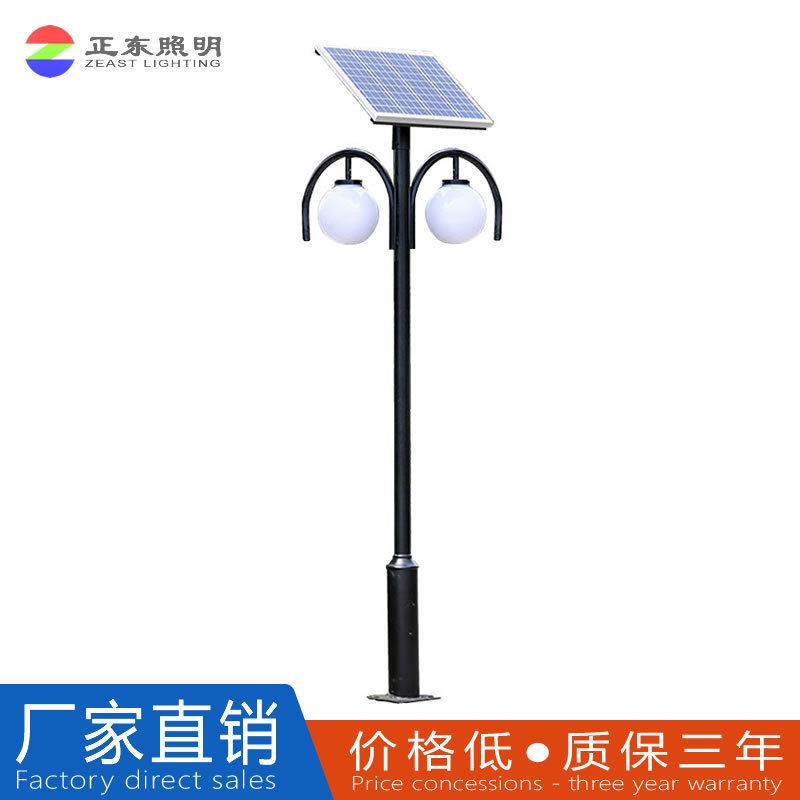 太陽能庭院燈3-6米中式現代太陽能景觀燈庭院燈
