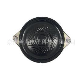 喇叭AEC40m 4欧2W防水扬声器