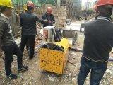 小型混凝土输送泵厂家鲁科国庆在线,持续助力工地施工