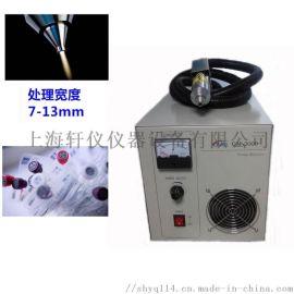 等离子处理设备 机械手式等离子表面处理机