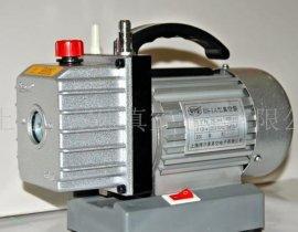 微型真空泵(RS-1)