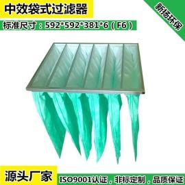 厂家定制无纺布中效袋式过滤器 玻纤袋式中效过滤器