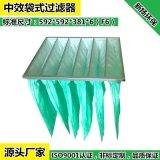 廠家定製無紡布中效袋式過濾器 玻纖袋式中效過濾器