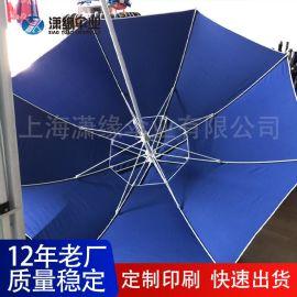 纤维骨太阳伞、玻璃纤维伞骨架户外太阳伞遮阳伞