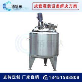CG系列储料罐 工业不锈钢储料罐  气力输送系统