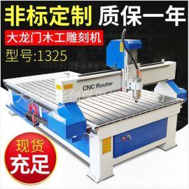 江西数控木工雕刻机价格 数控广告雕刻机 专业数控电脑雕刻机厂家