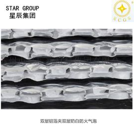 江苏厂家  双铝双泡纳米气囊反射层 屋顶建筑隔热保温材料