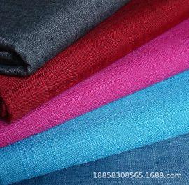 竹节麻布料沙发靠垫布现货供应 加厚粗竹节麻五彩麻复合装饰面料
