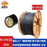 金环宇电线电缆报价耐火电缆N-VV22-5*6五芯国标电缆