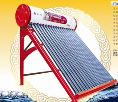 太阳能热水器(SNW-01)