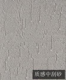 质感漆外墙漆防水防晒砂胶漆肌理漆刮砂漆艺术涂料室内室外真石漆