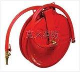 自救式消防软管卷盘(JPS0.8-19)
