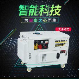 低噪音12千瓦柴油发电机报价