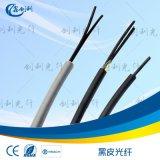 通信塑料光纤内径1.0外径2.2mm二次外被4.0mm5.0mm6.0mm黑色PVC光