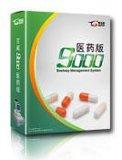百威GSP医药管理软件