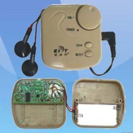 貼片電調收音機散件(EDT-2031)