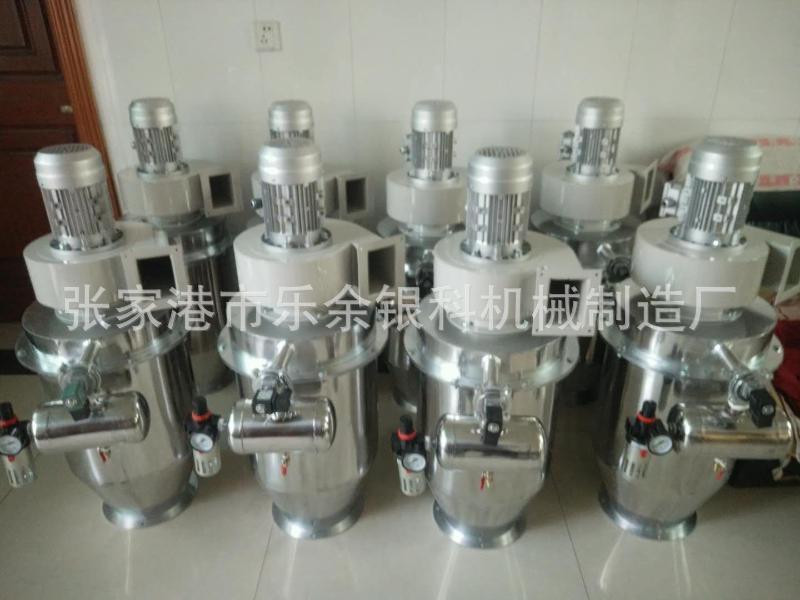 高混機除塵器 混合機集塵設備  粉末除塵器