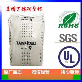PA66上海罗地亚A218V25热稳定25%玻纤增强尼龙汽车部件pa66原材料