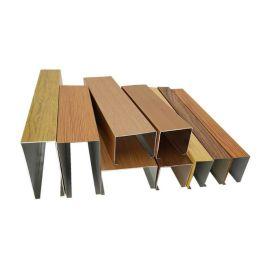 厂家定制U型铝方通天花卡式木纹铝方通铝合金材料