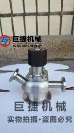 卫生级无菌取样阀-不锈钢取样阀、螺纹取样阀