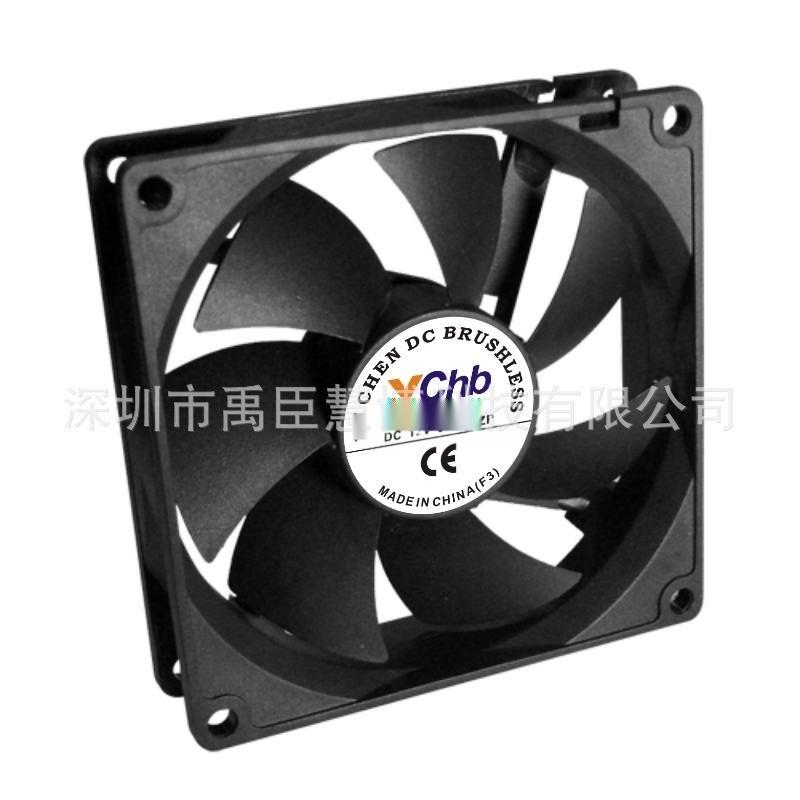 供应禹臣慧博FD12025, 24V电源风扇
