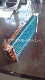 KRDZ河南供应推入式翅片冷凝器蒸发器18系列