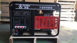 萨登10KW千瓦汽油发电机220V单相380V三相汽油发电机进口发动机