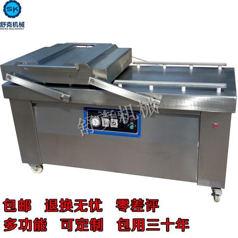 厂家供应全自动四封条真空包装机 食品包装机 大米真空机批发
