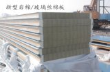 供应聚氨酯封边岩棉保温板,天津岩棉保温板就选天津胜博