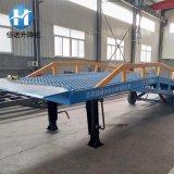 生產廠家8-12噸手動液壓移動登車橋移動式登車橋 液壓登車橋