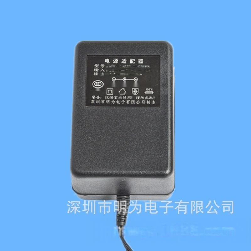 12V1A直流稳压电源 220V转12V电源变压器