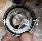 高清实拍 NSK HTF R25-33g 圆锥滚子轴承 HTF R25-33G5U42UR4*01