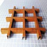喷粉铝格栅订购木纹铝格栅规格天花吊顶定制