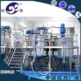 厂家直销 电加热搅拌锅 洗发水沐浴露洗衣液电加热搅拌锅 包运费
